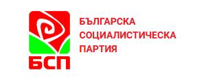 БСП Сливен